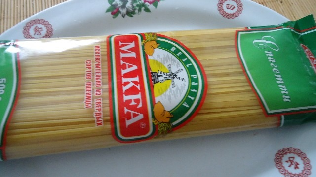 Sal_spagetti