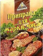 dlya_myas