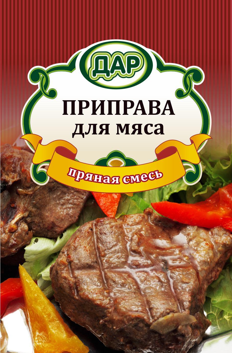 Картинка приправа для мяса
