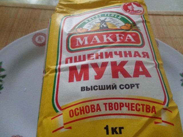 var_muka