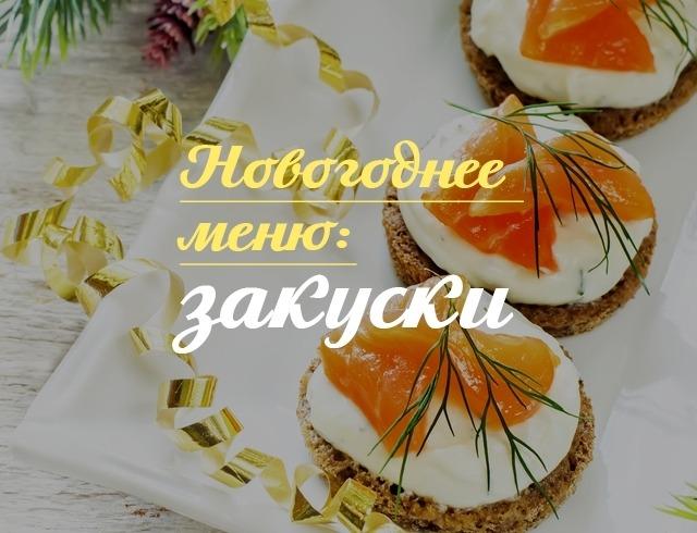 zast_gol