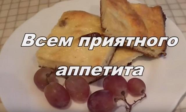 priyat_appet