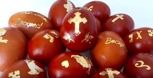 Gol Как покрасить яйца к Пасхе 2019 своими руками