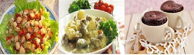Что приготовить вкусно и быстро на ужин. Блюда из курицы простые и вкусные