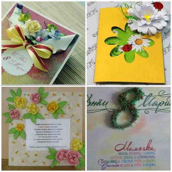 открытки и цветы