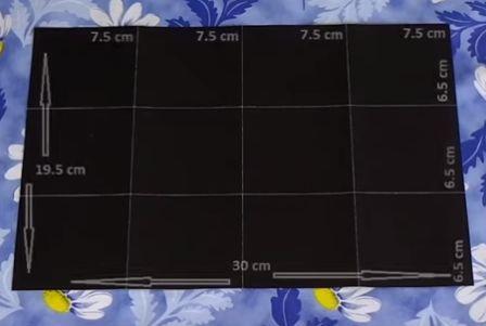 чертим квадраты
