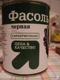 чёрн. фас