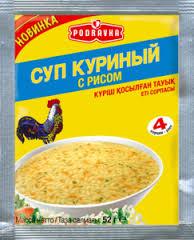 Пачка супа