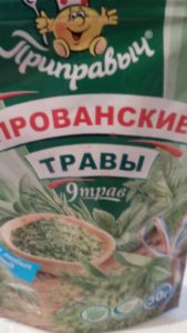 Provan_trav