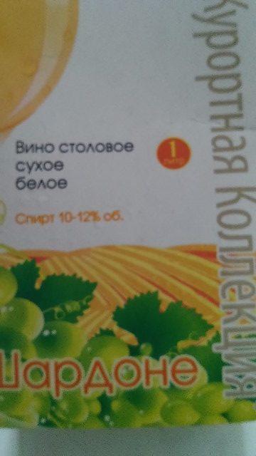 Vino_new(1)