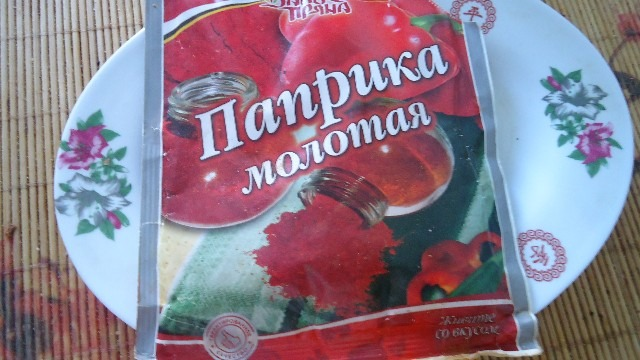 Pech_paprika