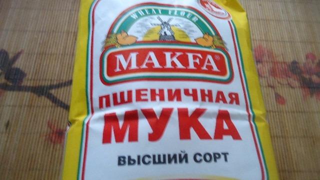 Pir_muka