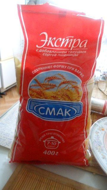 Serd_makar
