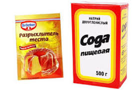 razryx_soda